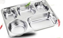 无现货7日达  不锈钢餐盘分格成人学生带盖食堂餐盒长方形饭盒  10个/组 货号016.LG3506