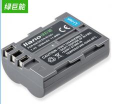 现货隔日达  绿巨能(llano) 尼康D90 D700 D80 D300 D200 相机电池 货号016.LG3407