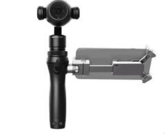 无现货7日达 大疆新一代一体式可变焦手持云台相机 灵眸 Osmo+运动配件套装 货号016.LG3511