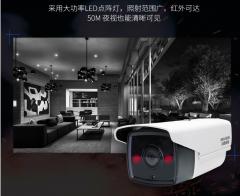 海康威视监控摄像头 200/400/500万高清网络摄像机DS-2CD3T25D-I5 货号888.CH016
