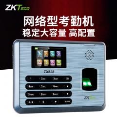 现货 次日达 中控ZKTeco TX628  指纹考勤机 货号015.L7