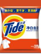现货次日达 汰渍洗衣粉508g 12袋/包  3包起售 货号:DX065 NO.DS005