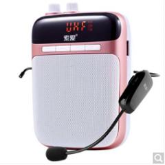 索爱S-708加强型UHF无线扩音器 大功率小蜜蜂扩音器教学专用教师导游 插卡式便携式数码播放器货号888.LB13