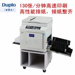 迪普乐 DUPLO DP-G325速印机 货号888.JY