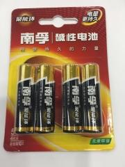 南孚电池5#货号888.LS99