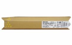 现货隔日达  理光黄色墨粉盒 MP C2551C型   货号888.LRD1
