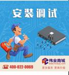 现货隔日达  打印机网络共享服务  货号888.LRD9