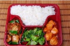一次性环保餐盒四格外卖餐盒货号888.LS126