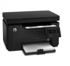 LaserJet Pro MFP M126a黑白多功能激光一体机 (打印 复印 扫描) 货号888.Chy(hzx)33