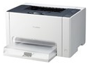 非现货2-7日达  佳能 LBP7010C A4彩色激光打印机 货号888