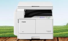 佳能(Canon) IR2204N 复印机 一年保修 货号888