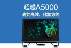 超越 A5000-3022台式一体机G3900T/4G/500G/集成/20寸货号:888.ZL