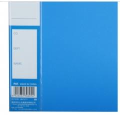 齐心(Comix) A603 A4文件夹/资料夹/长押夹 蓝色 办公文具货号888.LS