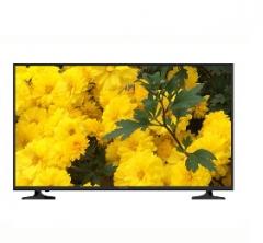 创维55E366W智能液晶电视 货号:888.zl