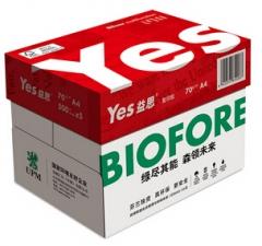 UPM红益思 A4 70g 包装规格(每箱8包,每包500张) 复印纸货号888.LS