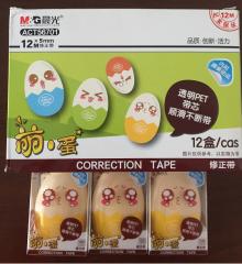 晨光(M&G)ACT56701 萌蛋修正带改正带涂改带12m12个装内附贴纸 货号888.JQ2022