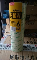 晨光 M&G 超透封箱胶带 AJD97336 48mm*30y 6卷/筒 货号888.JQ2024