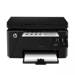 惠普(HP) 黑白激光一体机 M126A 黑色货号888.LS