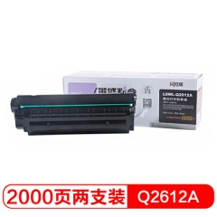 LSGB-Q2612A硒鼓  适用于惠普1010/1018/1020/1022  货号888.hc011
