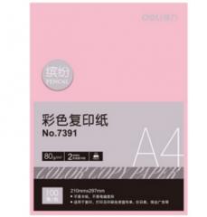得力 7391 A4 80g 彩色复印纸 淡粉 (100张/包,10包/组 )  货号888.JY628