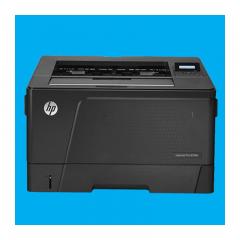 惠普 701a 激光打印机 货号888.JQ0601