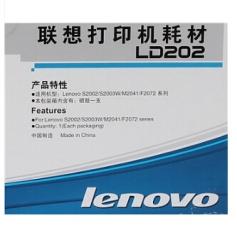 联想LD202 适用于联想F2072/S2003W/S2002/M2041 货号:888.ZL