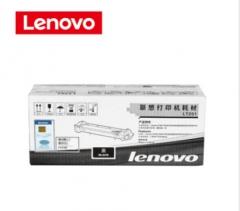 联想(Lenovo)LT201 黑色墨粉 货号:888.ZL