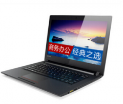 联想昭阳E42-80105(I5-6267U/8G/1T/2G/DVDRW)win7 64位操作系统货号888.LB66