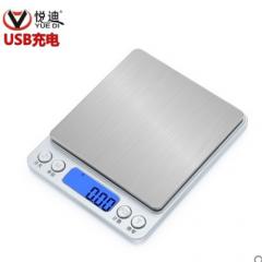 精准厨房秤家商用烘焙电子称0.01g珠宝秤小天平秤食物克度称充电 货号888.CH016