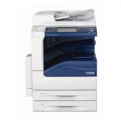 富士施乐 DC SC2020 CPS DA彩色复印机标配(双面输稿器、双面器、单纸盒)货号888.Ai500