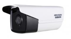 海康威视 DS-2CD3T25D-I3 网络监控摄像头 200万红外高清 货号:888.ZL