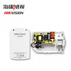 海康威视 DS-2FA1220 12V2A监控电源 室外电源 防水盒 摄像头电源 货号888.CH016