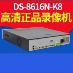 海康16路网络硬盘录像机DS-8616N-K8数字高清  货号888.CH016