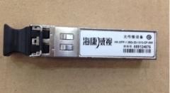 海康威视 HK-SFP-1.25G-1310-DF-MM  光纤模块 货号:888.ZL