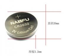 南孚(NANFU)CR2032纽扣锂电池3V卡装/手表电脑主板汽车钥匙遥控器 货号:888.ZL
