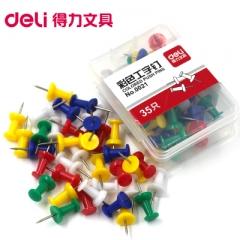 得力 0021 彩色工字钉 一组 (50盒/盒)G20160972货号888.LS221
