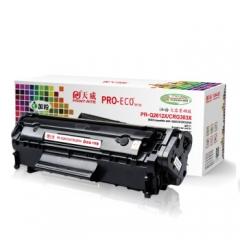 天威PR-CC388XX(适用惠普HP LaserJet P1108墨盒P1106打印机)HC.336