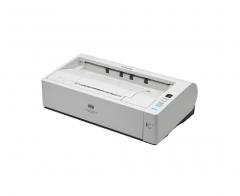 佳能专业影像扫描仪DR-M1060 彩色A3幅双面扫描仪专业高速文件扫描仪 货号:888.ZL