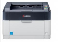 京瓷(kyocera) FS-1040 A4黑白激光打印机 标配 货号888.JY
