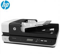 惠普(HP) 7500 扫描仪 a4 彩色高清高速办公 连续 双面 平板 馈纸式 货号:888.ZL