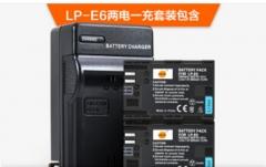 蒂森特(dste) LP-E6佳能60D 70D 80D 5D2 5D3 5D4 6D2 电池套装 货号:888.ZL