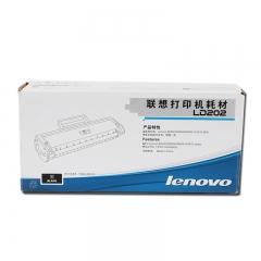 联想 LD202 硒鼓 适用S2002/2003W/M2041/F2072一体机 HC.385
