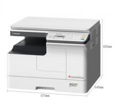 东芝(TOSHIBA)A3黑白复合机e-STUDIO2303AM(主机+盖板)(工厂型号:DP-2303AM) 货号:888.ZL