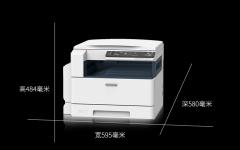 富士施乐S2110N黑白激光复印机a3打印机彩色扫描一体机复合机办公 货号:888.ZL
