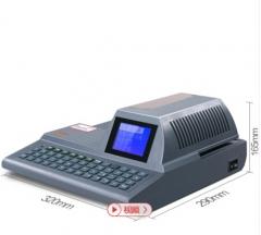 惠朗(huilang)HL-2010C智能自动支票打字机支票打印机 货号:888.ZL