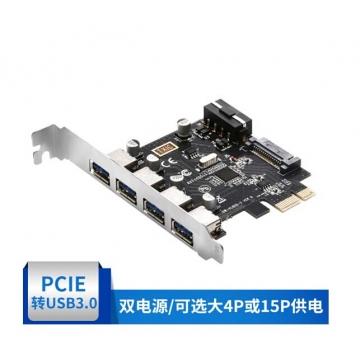 diewu 双电源pci-e转usb3.0扩展卡四口高速台式机usb3.
