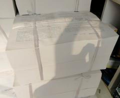 白纸60g,2000张/包,2包1令货号888.LS462
