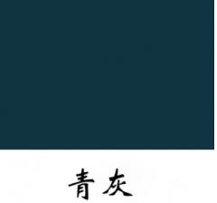 优尚(YOSO) 舞蹈地胶青灰色5.0mm厚  货号888.hc199