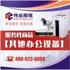 中晶 Microtek 高速平板扫描仪 FileScan1710XL  安装 货号888.LB173