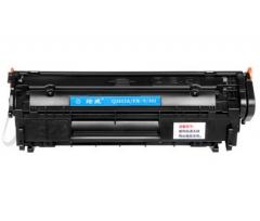 绘威 FX-9大容量黑色硒鼓双支装(适用佳能MF4012b MF4010b LBP2900 HP1020 1018 1010 M1005) 货号:888.ZL